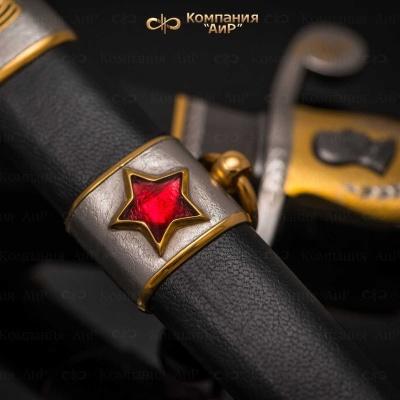 Кортик офицерский из Златоуста. Идеальный подарок для мужчины